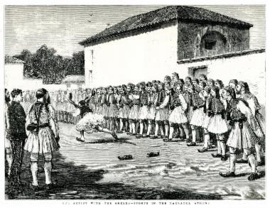 Αθλοπαιδιές στους στρατώνες.