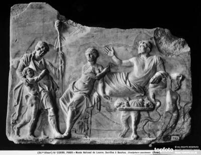 Relief depicting a sacrificial offering
