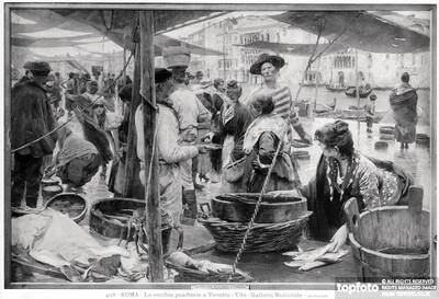 The old fish market in