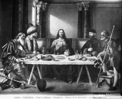 The Supper at Emmaus, oil
