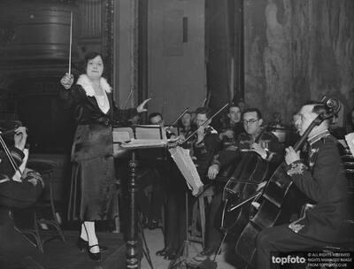 Women ' s Orchestra