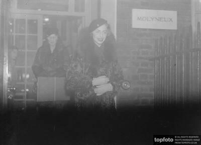 Princess Katherine of Greece leaving