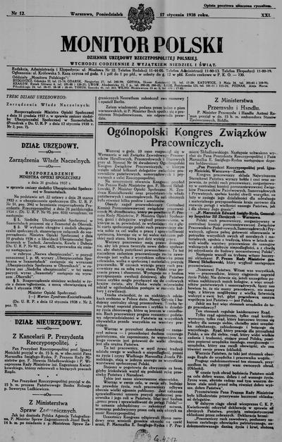 Monitor Polski. Dziennik Urzędowy Rzeczypospolitej Polskiej. 1938.01.17 R.21 nr12