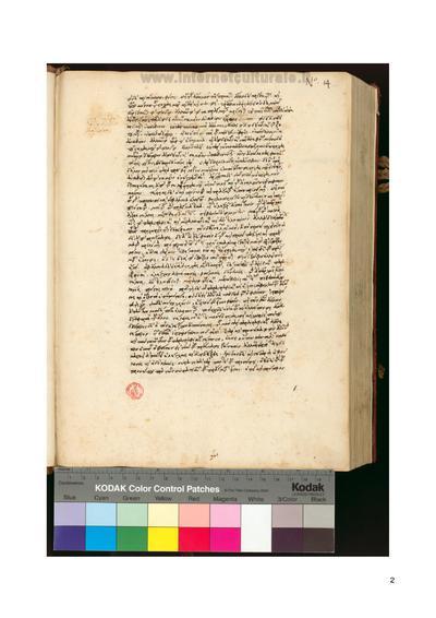 Artis rhetorices Hermogenis Expositio incerti auctoris