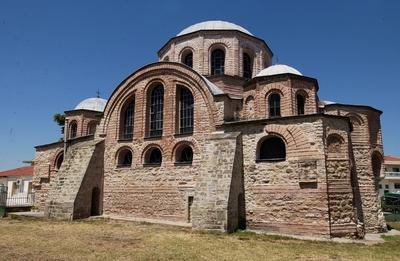 Monastery of Panagia Kosmosotira (IMAGE)