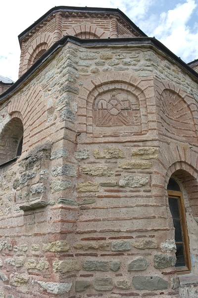 Monastery of Panagia Kosmosotira - Single-headed Eagle (IMAGE)