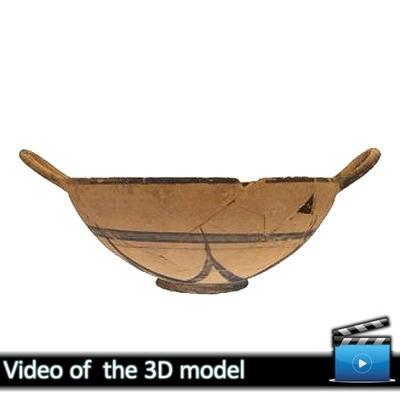 Κύλικα - Μουσείο Αβδήρων ΜΑ 4561 (VIDEO)