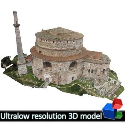 Rotunda (3D)