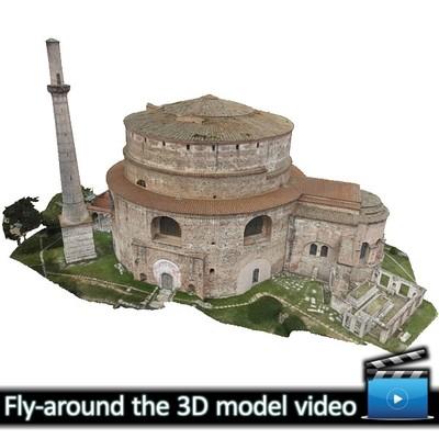 Rotunda (VIDEO)
