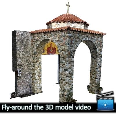 Monastery of Panagia Kalamou - Entrance (VIDEO)