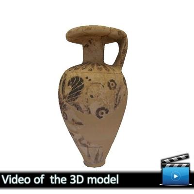 Ωοειδής αρύβαλλος - Μουσείο Αβδήρων ΜΑ67 (VIDEO)