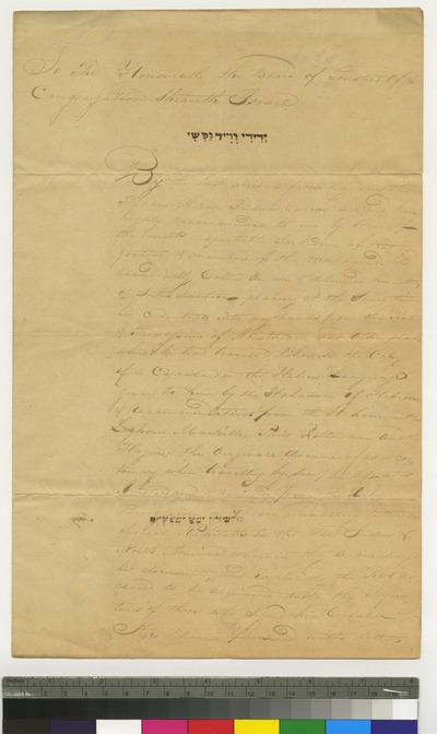 Letter from Reverend M. L. M. Peixotto regarding Rabbi Corcos of Curaçao