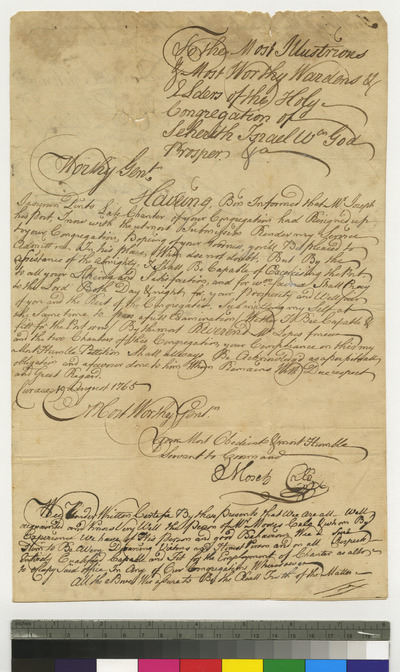 Application of Moses Calo, Curaçao for the post of hazan at K.K.S.I.