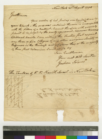 Letter to K.K.S.I. from Gershom Seixas regarding his contract
