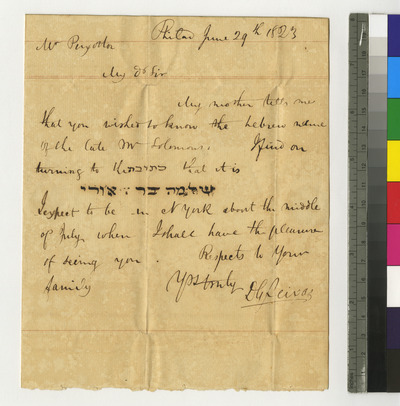 Letter from D. G. Seixas to M. L. M. Peixotto regarding Hebrew name of Mr. Solomons