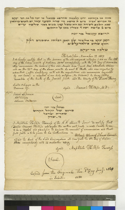 Conversion certificate of Jacob Bar Abraham Abinu, copy made January 3, 1820