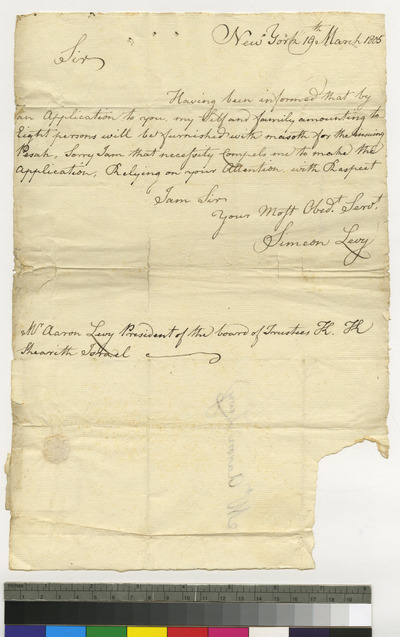 Request of Simeon Levy to K. K. S. I. for matzoth