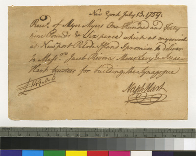 Note of Naphtali Hart promising to pay the trustees of Newport synagogue the money given by K. K. S. I.