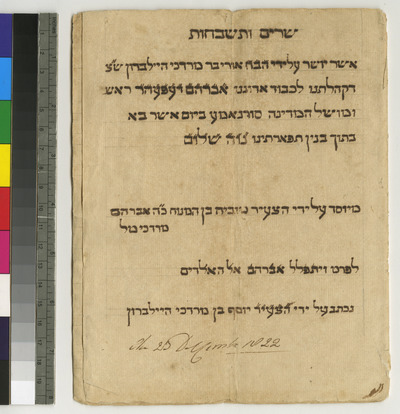 Service on the occasion of the visit of Abraham Defehr of Surinam to the synagogue