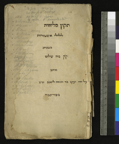 Book of Selichot by Jacques Judah Lyons written in Surinam
