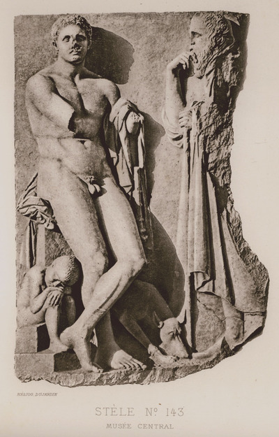 The Stele of Ilissus (today at National Archaeological Museum, Athens).
