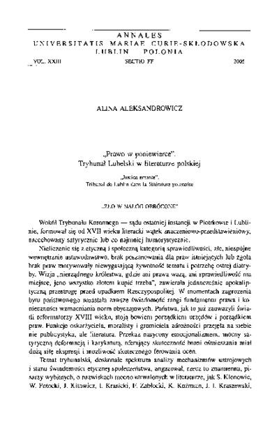 Prawo w poniewierce. Trybunał Lubelski w literaturze polskiej