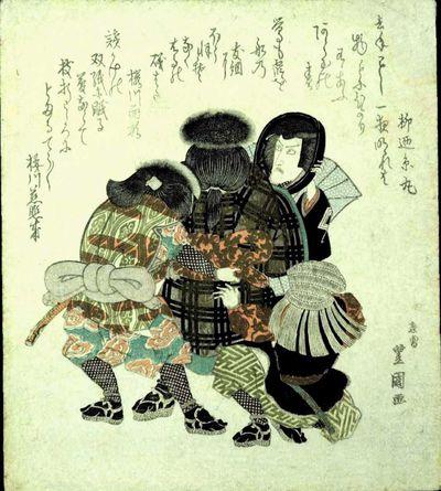 L'attore Ichikawa Danjūrō VII allo specchio