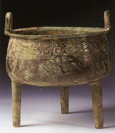 Vaso tripode 'ding' per le offerte di carne con piedi cilindrici