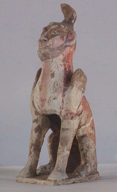 Zhenmushou/ creatura protettrice della tomba a volto umano