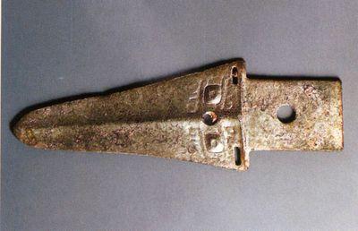 Lama di ascia-pugnale 'ge' con 'taotie'
