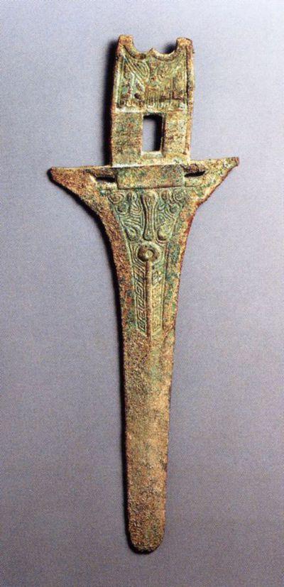 Lama di ascia-pugnale 'ge' con punta smussata