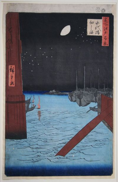 Isola di Tsukuda dal ponte Eitaibashi