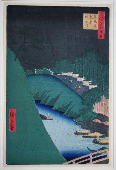 Ponte Shōhei/ tempio Seidō e fiume Kanda
