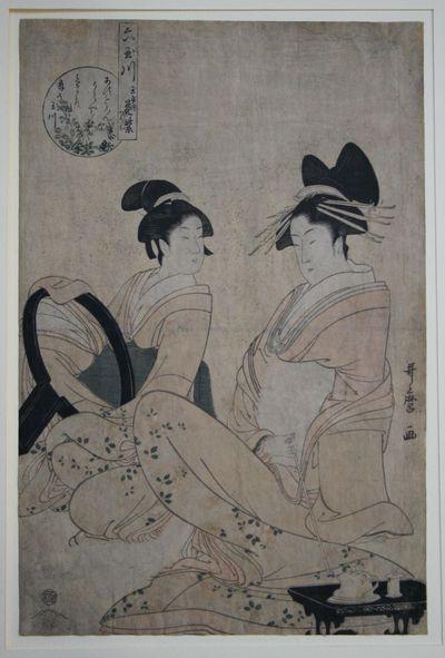 La cortigiana Hanamurasaki nella casa Tamaya