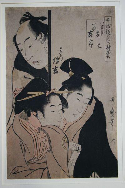 Yaoya Oshichi/ Koshō Kichisaburō e Dozaemon Denkichi
