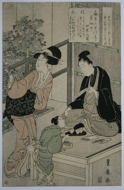Personaggi in esterno con aiuola di crisantemi
