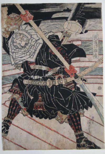 Combattimento di Yoshitsune e Benkei sul ponte Gojo