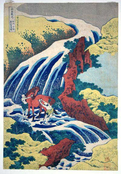 La cascata di Yoshino nella provincia di Yamato/ dove Yoshitsune lavo' il suo cavallo