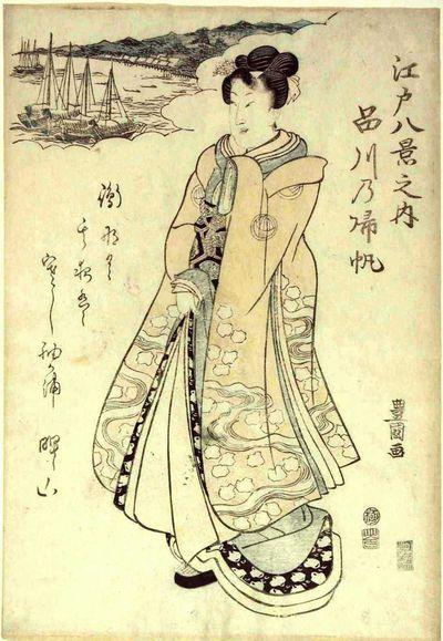 Donna con barche sullo sfondo