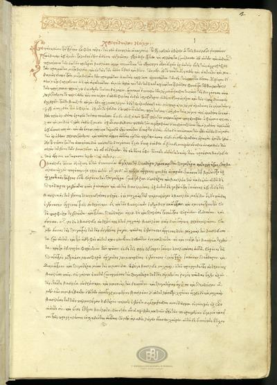 Bologna, Biblioteca Universitaria, ms. 2212