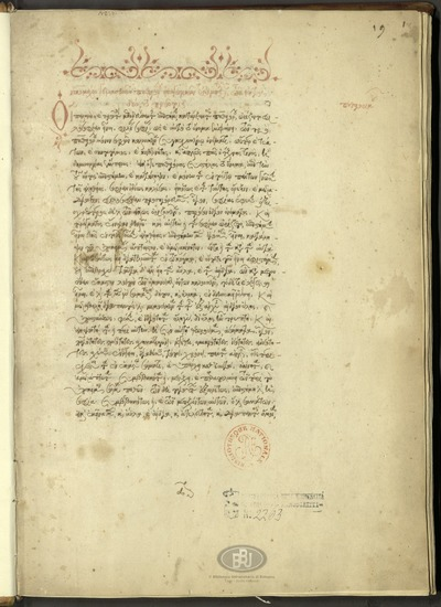 Bologna, Biblioteca Universitaria, ms. 2263
