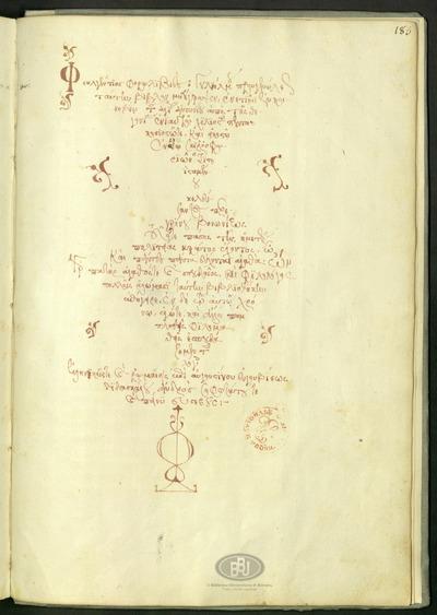 Bologna, Biblioteca Universitaria, ms. 2293