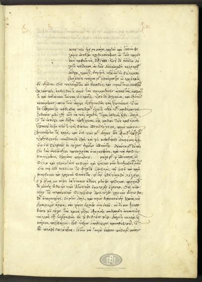 Bologna, Biblioteca Universitaria, ms. 2294