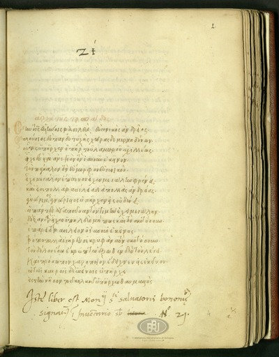 Bologna, Biblioteca Universitaria, ms. 3567
