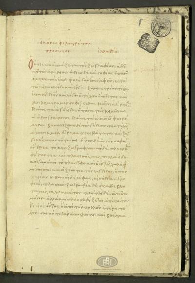 Bologna, Biblioteca Universitaria, ms. 3631