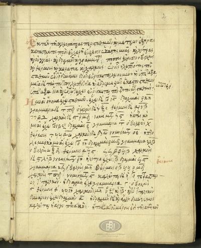 Bologna, Biblioteca Universitaria, ms. 457, XXIV, 1
