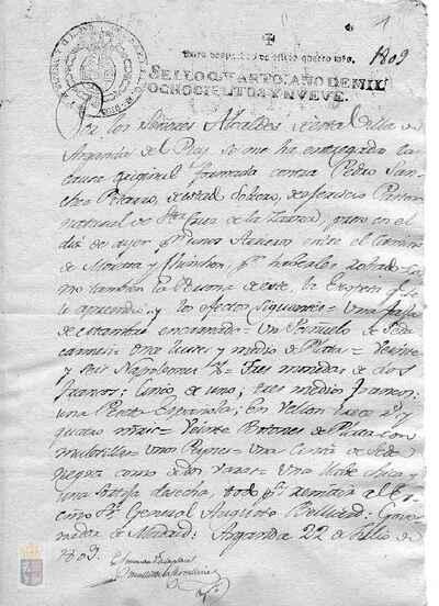 Orden del comandante de la plaza de Arganda para que se de relación de todos los objetos robados en el día anterior por el preso Pedro Sánchez Pizarro