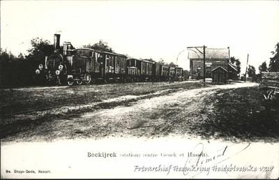Bockrijck Station (entre Genck et Hasselt)