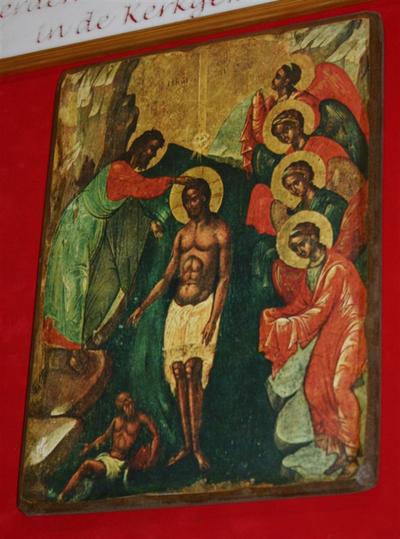 Doopsel van Jezus in de Jordaan