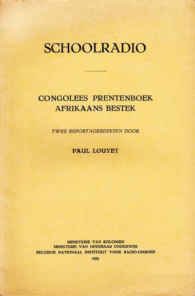Schoolradio - Congolees prentenboek Afrikaans bestek